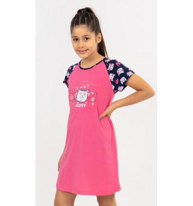 Detská nočná košeľa s krátkym rukávom Happy